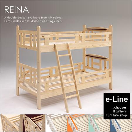 [クーポン配布中 最大6000円OFF]2段ベッド シングルベッド 二段ベッド 上下分割 北欧 シンプル 棚 フック / REINA レイナ