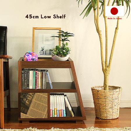 オープンシェルフ ミニシェルフ 『 50シェルフ COCOA 』 国産 日本製 大川家具 おしゃれ 木製 リビング収納 ブックシェルフ 本棚