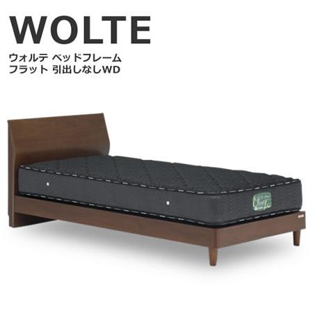 [ポイント5倍 3/21 20:00~3/28 1:59]ワイドダブルベッド ベッド WOLTE ウォルテ フラットタイプ(引出しなし) フレームのみ ワイドダブル ウォールナット パネル