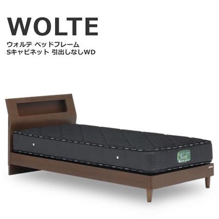 [クーポン配布中 最大6000円OFF]ワイドダブルベッド ベッド WOLTE ウォルテ Sキャビタイプ(引出しなし) フレームのみ ワイドダブル ウォールナット 棚 コンセント