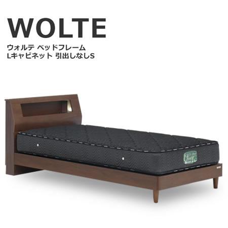 シングルベッド ベッド WOLTE ウォルテ Lキャビタイプ(引出しなし) フレームのみ シングル ウォールナット 棚 コンセント 照明