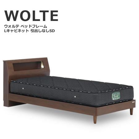 セミダブルベッド ベッド WOLTE ウォルテ Lキャビタイプ(引出しなし) フレームのみ セミダブル ウォールナット 棚 コンセント 照明