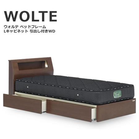 [クーポン配布中 最大6000円OFF]ワイドダブルベッド ベッド WOLTE ウォルテ Lキャビタイプ(引出し付き) フレームのみ ワイドダブル ウォールナット 棚 コンセント 照明