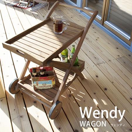 キッチン ワゴン 『 Wendy ウェンディ ワゴン 』 カート ワインラック トレー アウトドア キャンプ ベランダ バルコニー