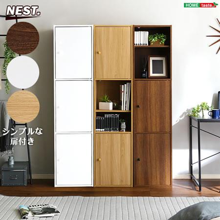 【送料無料】【マルチカラーボックス3D NEST. 3ドアタイプ】カラーボックス マルチボックス 収納ボックス 収納棚 6段 ドア付 本棚 書棚シェルフ