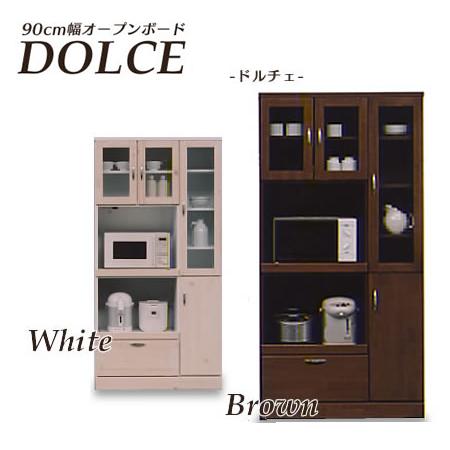 【送料無料】【DOLCE -ドルチェ-】90cm幅オープンボード オープンボード キッチンボード 食器棚 キッチン収納 食器収納 ダイニングボード