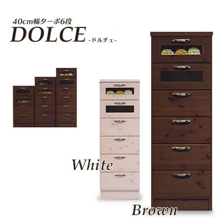 【送料無料】【DOLCE -ドルチェ-】40cm幅ターボ6段 隙間収納 すき間収納 40cm幅 タワーチェスト チェスト マルチ収納