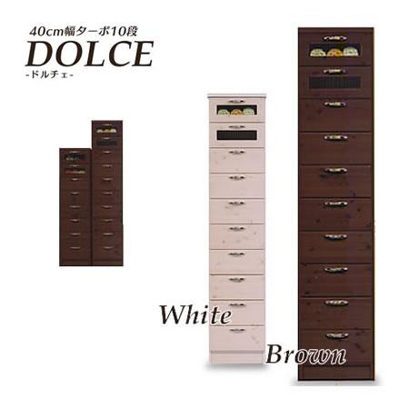 【送料無料】【DOLCE -ドルチェ-】40cm幅ターボ10段 隙間収納 すき間収納 40cm幅 タワーチェスト チェスト マルチ収納