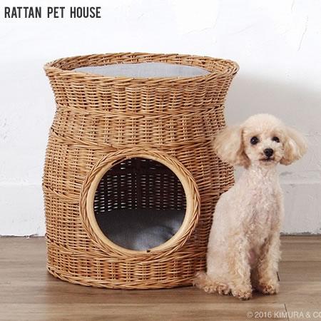 【代引不可】ラタン ペットハウス 室内 オシャレ 籐 猫 犬 ペット用品 ペットベッド / ラタン ペットハウス