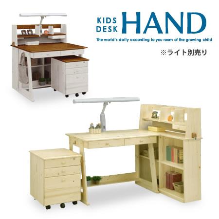 【学習デスク -HAND- ハンド 】学習デスク 学習机 勉強机 デスク 組み替え 3D ナチュラル ツートン 入学祝い