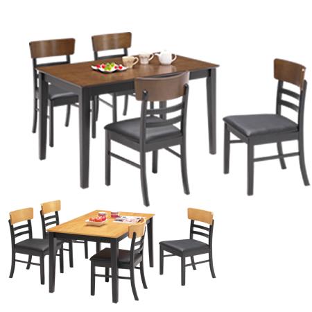 ダイニングテーブルセット ダイニングテーブル 幅120 シンプル 木製 4人掛け 食卓 おしゃれ ダイニングテーブルとチェア4脚セット 5点セット 食卓テーブル ダイニングチェア/ ダイニング5点 プリナ