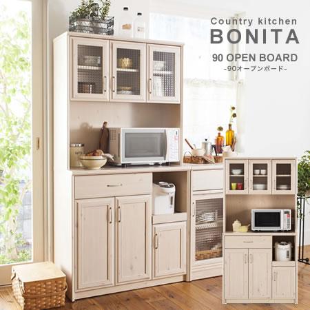 [P10倍★8/4 20:00~8/9 1:59]キッチンボード 食器棚 『 90 オープンボード BONITA ボニータ 』 レンジボード カントリー調 ホワイト 木製 タイル フレンチ 90cm