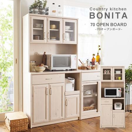 [P10倍★8/4 20:00~8/9 1:59]キッチンボード 食器棚 『 70 オープンボード BONITA ボニータ 』 レンジボード カントリー調 ホワイト 木製 タイル フレンチ 70cm
