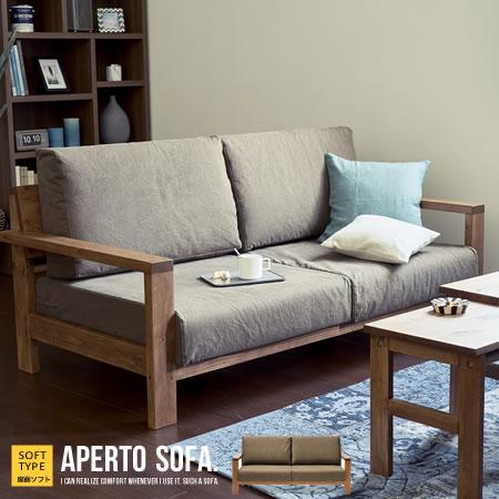 日本製 ソファー 『 2P ソファ APERTO アペルト ソフトタイプ 』 セミオーダー ファブリック 帆布 木製 シンプル おしゃれ かっこいい バイオウォッシュ
