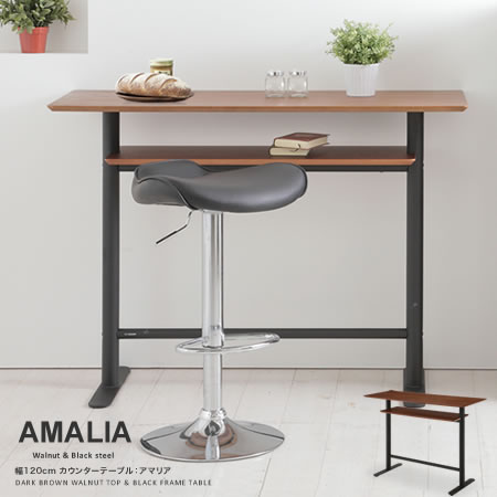 [クーポン配布中 最大6000円OFF]カウンターテーブル 高さ90cm ハイテーブル スリム テーブル ダイニング デスク リビング オフィス 木目 ブラックパイプ おしゃれ シンプル / カウンターテーブル AMALIA アマリア