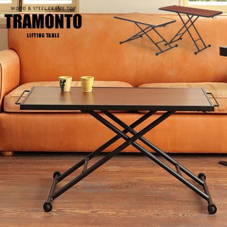 [クーポン配布中 最大6000円OFF]リフティングテーブル テーブル ガス圧 リビングテーブル ソファテーブル 昇降式 おしゃれ 木製 スチール / リフティングテーブル TRAMONTO トラモント