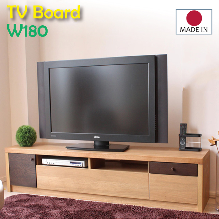 テレビ台 幅180 北欧 アジアン 完成品 ナチュラル テレビボード シンプル モダン 自然 木製 リビング ローボード 収納 家具 通販 国産 180cm