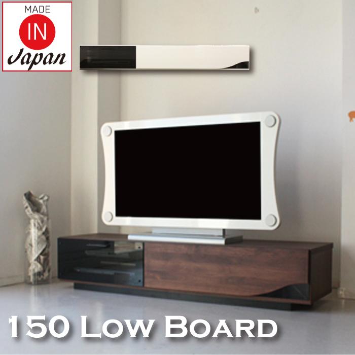 テレビボード 幅150 ローボード おしゃれ 北欧 オシャレで大人の雰囲気をかもしだす TVボード 幅150 高さ30 奥行き42 TVボード テレビ台 北欧 シンプル カッコイイ