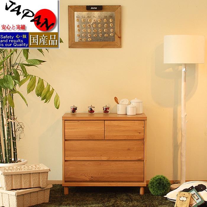 送料込 チェスト 幅75 かわいい 北欧 棚 完成品 リビング ナチュラル 素朴 無垢 木 収納 収納力 取り出しやすい 低め レール付