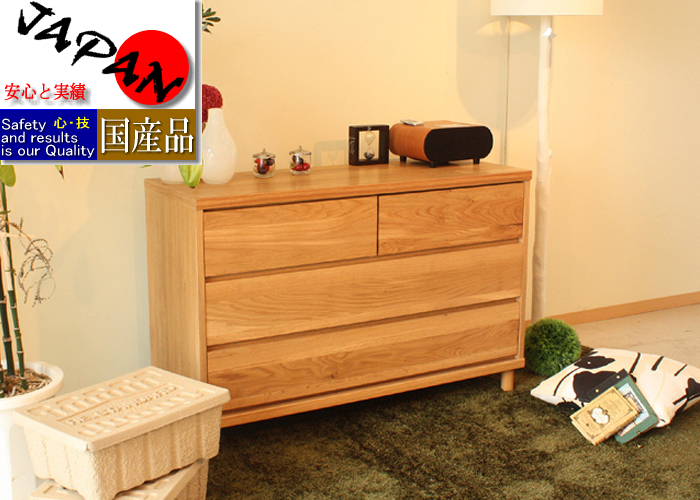 送料込 チェスト 幅110 かわいい 北欧 棚 完成品 ナチュラル 素朴 無垢 木 収納 収納力 取り出しやすい 低め レール付