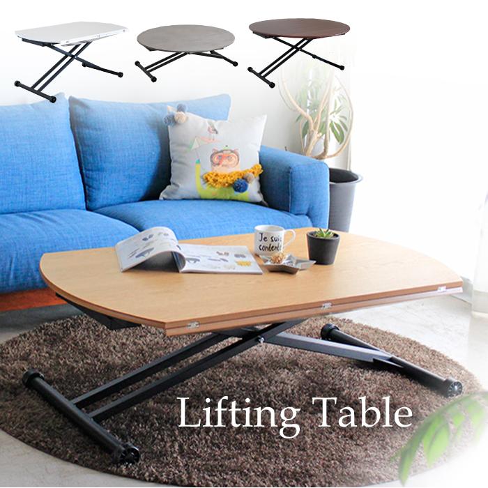 昇降テーブル 120 リフティングテーブル 昇降式テーブル 昇降式ダイニングテーブル 木製 テーブル リフトテーブル 円卓 バタフライテーブル 両肩バタフライ バタフライ式 伸長式 テーブル ダイニングテーブル リビングテーブル ローテーブル 日本製