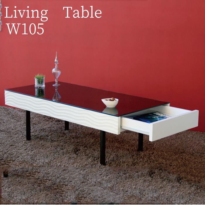 開梱設置配送 テーブル 幅105 北欧 白 黒 コントラスト 美しい リビング テーブル ロー モノクロ シンプル 収納 家具 通販 国産 105cm