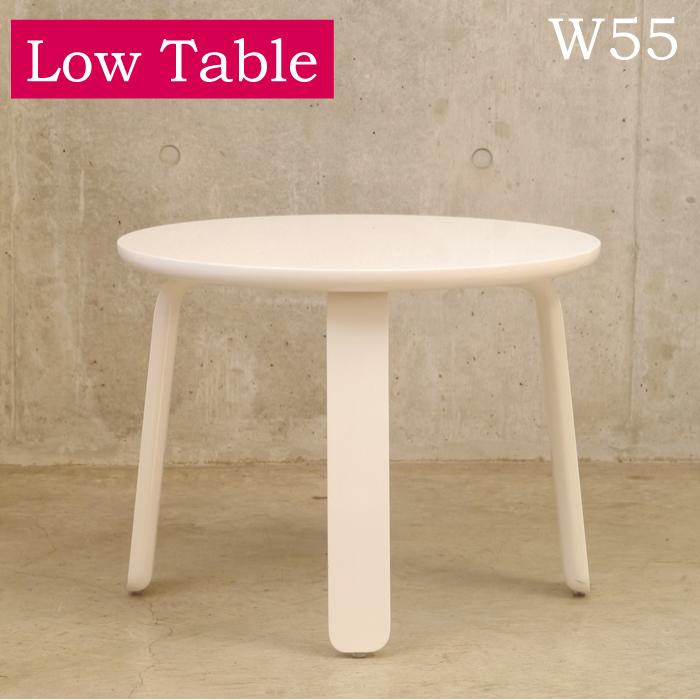 リビングテーブル ホワイト 55 北欧 木製 おしゃれ ツヤあり 丸テーブル 55cm 白 ローテーブル サイドテーブル ベッド 完成品 高さ40