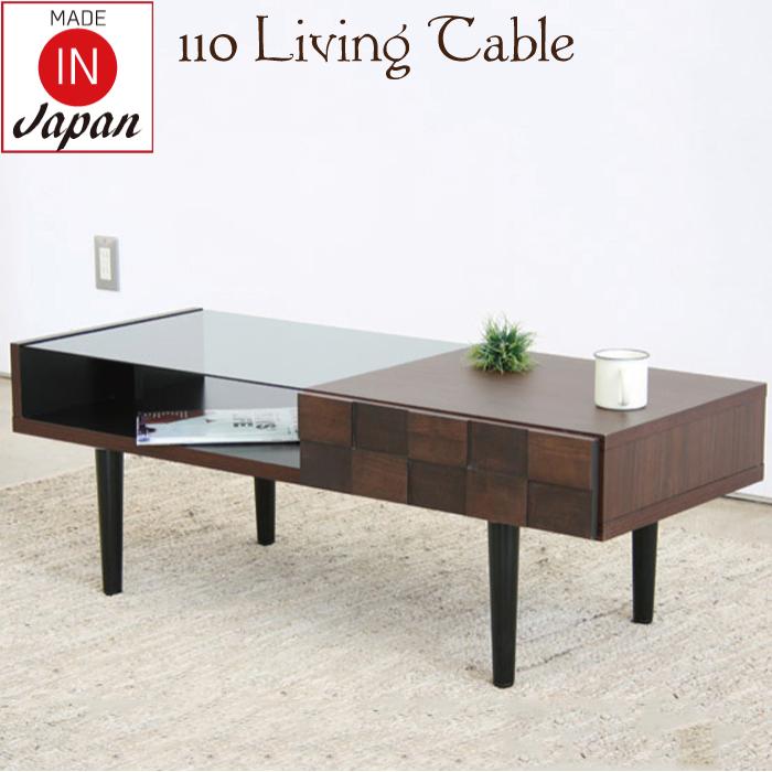 テーブル 幅110 おしゃれ ローテーブル リビングテーブル センターテーブル モダン 凸凹 完成品