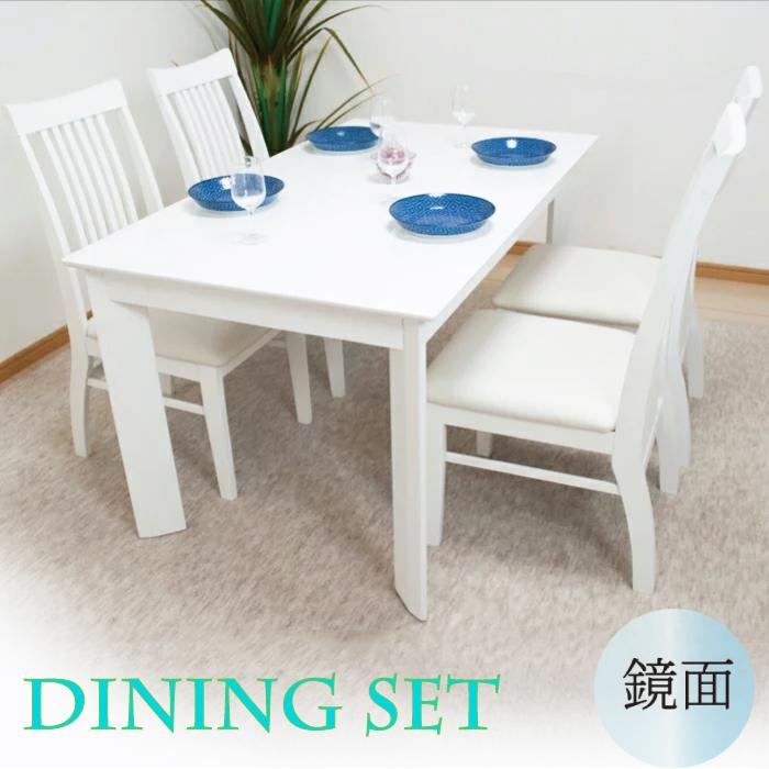 ダイニングテーブルセット 4人掛け 5点 白 ダイニングテーブル 135 ホワイト 北欧 ダイニングセット おしゃれ モダン テーブル ダイニング用 ダイニングチェア 食卓セット ホワイト エナメル塗装 光沢