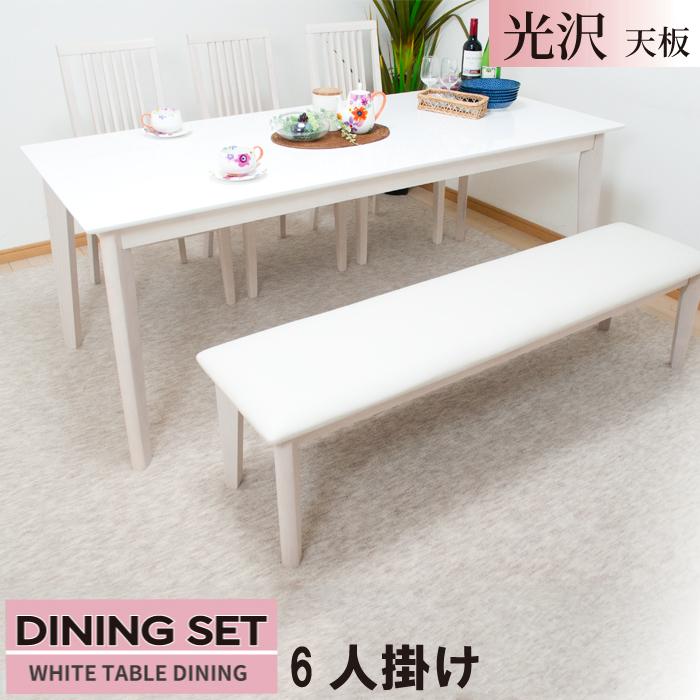 ダイニングテーブルセット 6人 5点 ダイニング5点セット ホワイト 木製 ダイニングセット 6点 ベンチ ダイニングテーブル チェア 食卓用 光沢天板 モダン ラバーウッド無垢 PVC 6人用