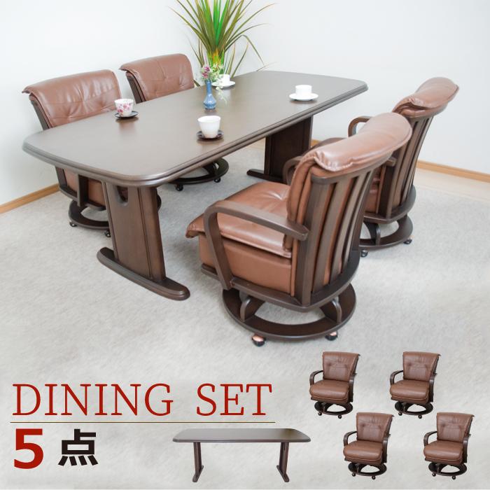 ダイニングテーブルセット 4人 4人掛け 200 北欧 ダイニングセット 回転椅子 ダイニングセット ダイニング セット レザー ダイニングテーブル 木製 無垢 ダイニングチェア キャスター付 回転式 椅子