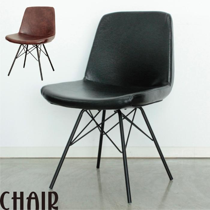 チェア おしゃれ ダイニングチェア レトロ 椅子 イームズ復刻デザイン 食堂椅子 イス ヴィンテージ デスク周り 食堂 レザー