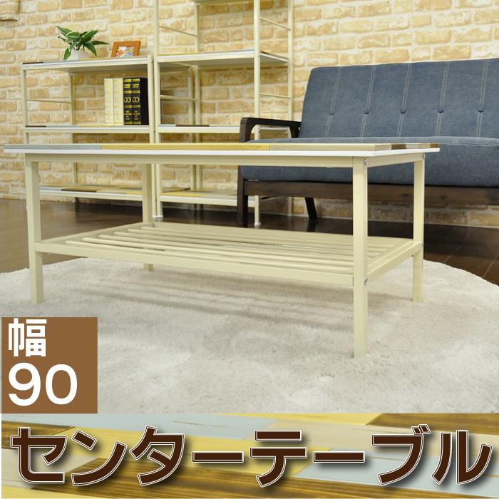 センターテーブル 幅90 おしゃれ フレンチ コーヒーテーブル ローテーブル カフェ風 北欧風 木製 杉材 ラッカー塗装 パステルカラー 子供部屋