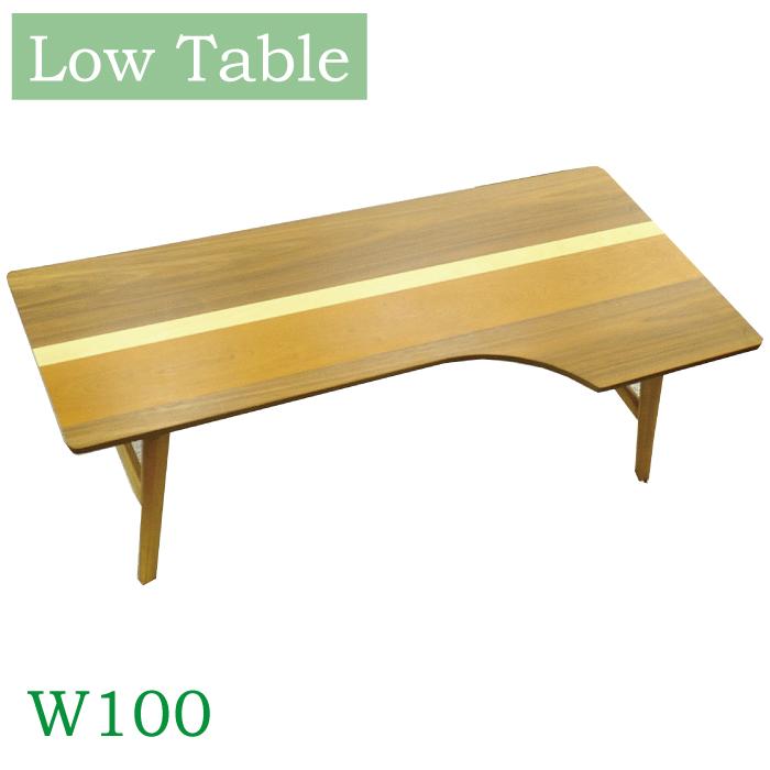センターテーブル 幅100 オシャレ 折りたたみテーブル フォールディングテーブル 寄木 木製 ローテーブル カフェ風 リビングテーブル バーチ ウォールナット ビーチ カフェテーブル 折脚 完成品 折りたたみ式 100cm幅 コーヒーテーブル