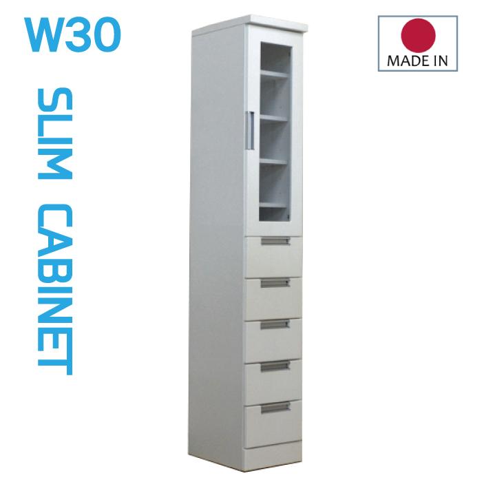 送料込 スリムカウンター 30HG 幅30 日本製 国産 食器棚 スリム キッチンボード 隙間 すきま すき間 収納 白 ホワイト 完成品