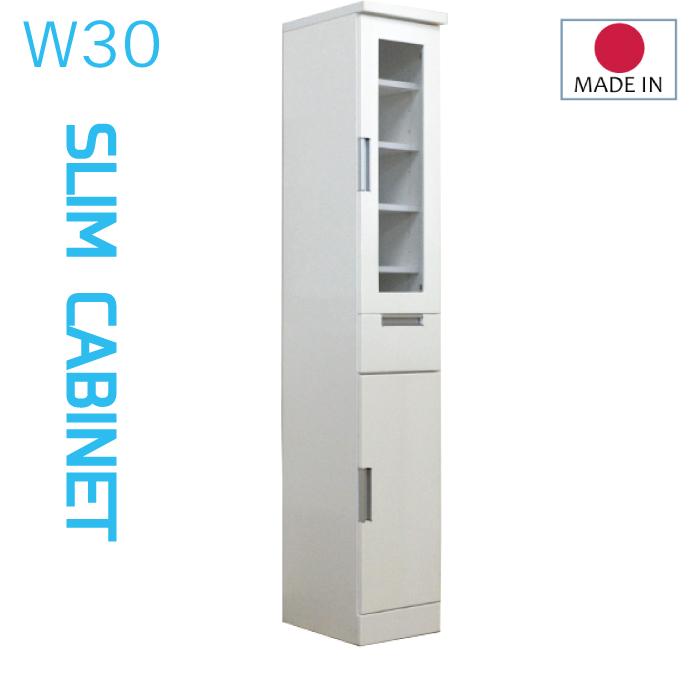 隙間収納 スリムカウンター 30TG 幅30 日本製 国産 食器棚 スリム キッチンボード 隙間 すきま すき間 収納 白 ホワイト 完成品