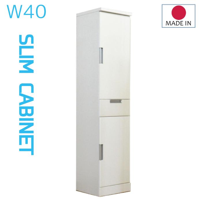 送料込 スリムカウンター 40TT 幅40 日本製 国産 食器棚 スリム キッチンボード 隙間 すきま すき間 収納 白 ホワイト 完成品