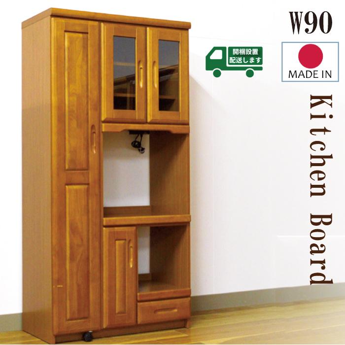 開梱設置配送 キッチンボード 幅90 キッチン収納 食器棚 キッチン 収納 木製 日本製 国産 大川家具 90収納レンジ コンセント付 ブラウン BR