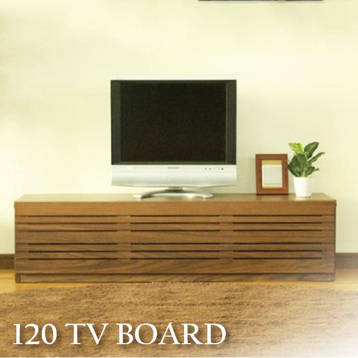 送料込 テレビ台 幅120 ブラウン BR モダン 完成品 木製 リビング AV機器収納 家具 通販 輸入家具 120cm テレビボード シンプル おしゃれ ウォールナット調 ローボード