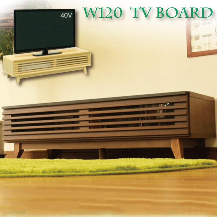 送料込 テレビ台 幅120 シンプル ナチュラル ブラウン 完成品 AV機器収納 自然 ルーバー 収納 木製 リビング テレビボード 家具 通販 輸入家具 120cm