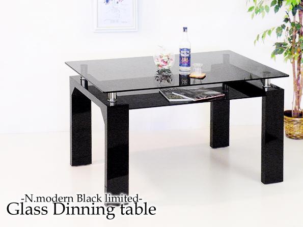 ダイニングテーブル 幅130cm ガラス製 ブラックガラス N-modern スモークガラス ブラックガラス 下棚付き食卓テーブル ガラステーブル ハイタイプテーブル ハイテーブル ダイニングテーブル単品 強化ガラス 129.5×79.5cm幅