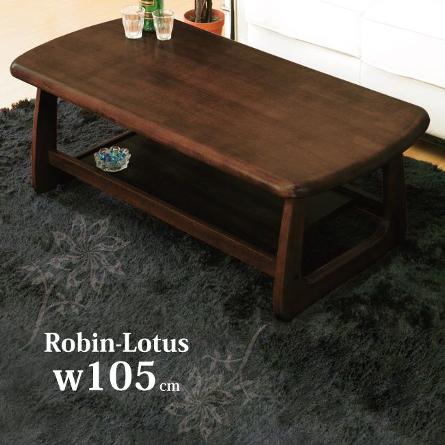 センターテーブル 幅105cm 極厚天板4cm厚 収納棚付き 木製テーブル 下棚付き 天然木ラバーウッド材 ローテーブル リビングテーブル 収納スペース付き 座卓 長方形テーブル ダークブラウン