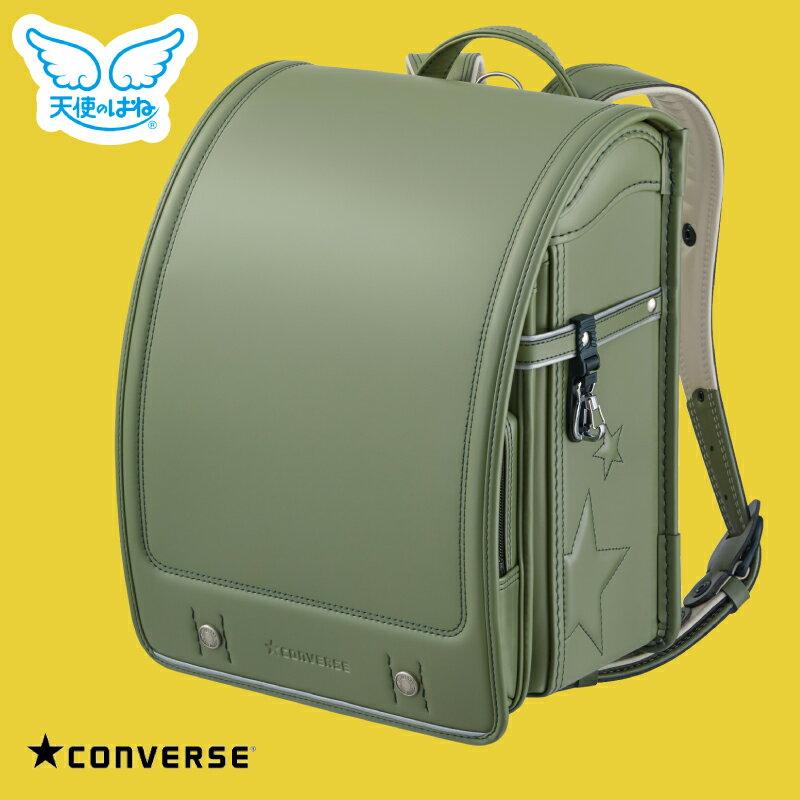 ランドセル コンバース 天使のはね(R) 男の子 女の子 日本製 コンバースモノクローム 子供用カバン スタディバッグ 鞄 CONVERSE A4フラットファイル対応 ワンタッチロック 重量約1,210g 男女兼用 ユニセックス 全国一律送料無料 カーキ グリーン