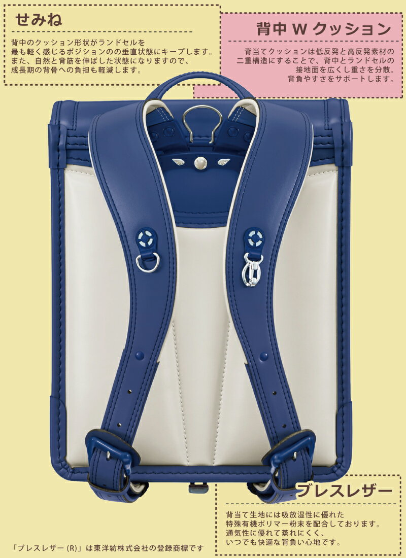 aea85cad2c 鞄 CONVERSE スタディバッグ 子供用カバン 男の子 コンバースモノクローム コンバース 日本製 女の子 ユニセックス