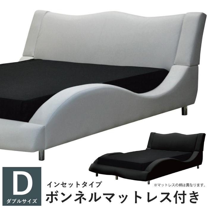 ベッド ダブルベッド マットレス付き PVCレザー張りベッド モダンデザイン ダブルベッドフレーム ボンネルコイルマットレスセット インセットタイプ インセットフレーム ダブルベットフレーム 合成皮革 ホワイト 白 ブラック 黒