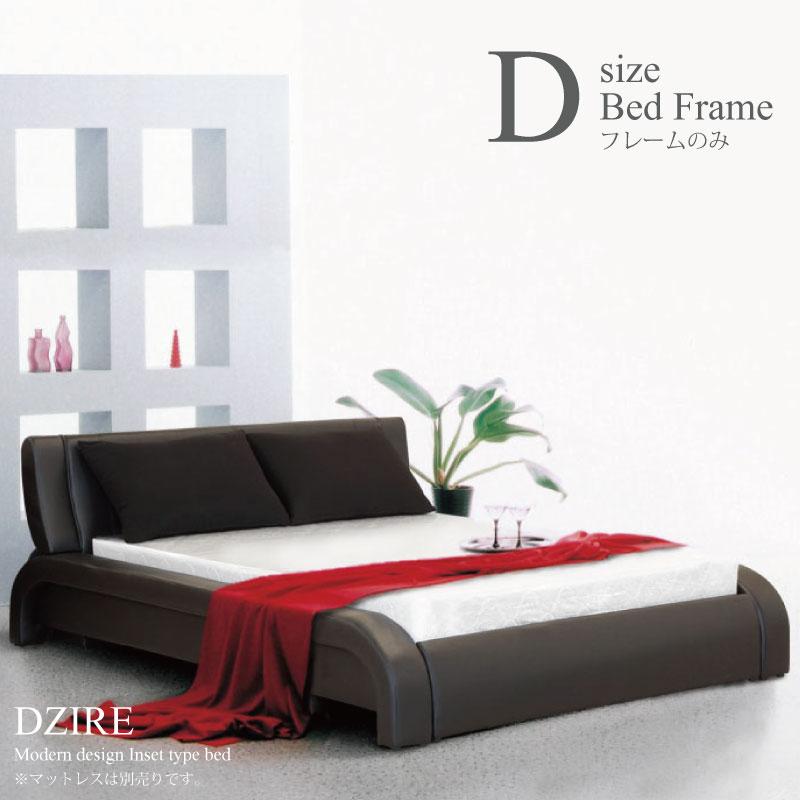 ダブルベッドフレーム単品 レザー張りベッドの名品「ディザイア」モダンデザインダブルベッド インセットタイプインセットフレームダブルベット ブラック黒※desire※