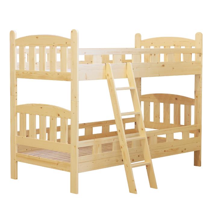 2段ベッド 二段ベッド シングルサイズ 木製 シングルベッド すのこベッド スノコベッド 子どもベッド 子供ベッド シンプル モダン パイン材使用 省スペース フラットタイプ 上下段連結金具付き ナチュラル