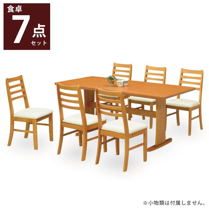 ダイニングテーブルセット 6人掛け ダイニング7点セット 幅170cm×80cm ダイニングセット 木製 バーチ突板 ダイニングチェア 6脚 T字脚 ダイニングテーブル セット 食卓セット 食卓7点セット 食卓テーブルセット 食卓椅子 6人掛け用 6人用 ライトブラウン