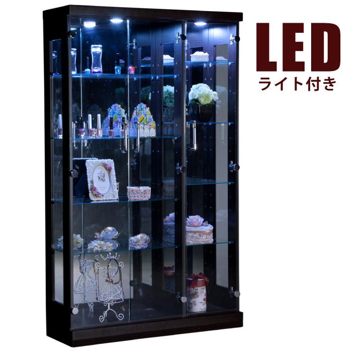 LEDダウンライト付き 幅90cm×高さ150cm コレクションボード LEDライト付き ディスプレイラック キュリオケース 飾り棚 コレクションケース コレクションボックス コレクションラック 木目調 ブラウン
