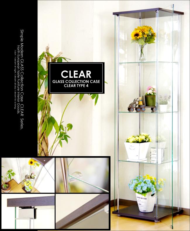 ガラスコレクションボード 4段 背面クリアガラス張り スリム&ハイタイプ ガラスコレクションボード 幅42.5cm×高160cm 棚板強化ガラス 吸盤式棚ダボ付き コレクションラック ディスプレイラック キュリオケース ショーケースコレクションケース 飾り棚ガラスケース